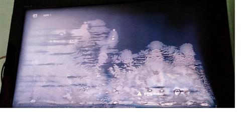 Tivi Samsung Bị Rộp Màn Hình, Mốc