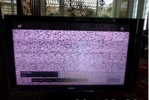 Trạm bảo hành tivi Samsung tại Sơn La